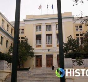 Πανεπιστημιακά Ιδρύματα που συνέβαλαν στην ολοκλήρωση του ελληνικού εκπαιδευτικού τοπίου στο COSMOTE HISTORY HD - Κυρίως Φωτογραφία - Gallery - Video