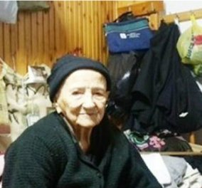 """Σε ηλικία 108 ετών """"έσβησε"""" η γιαγιά που έζησε τη μάχη της Μυρτιάς το 43' (ΦΩΤΟ - ΒΙΝΤΕΟ) - Κυρίως Φωτογραφία - Gallery - Video"""