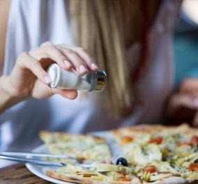 Νέα διεθνή μελέτη υποστηρίζει: Η υγιεινή διατροφή δεν εξουδετερώνει την αυξημένη κατανάλωση αλατιού - Κυρίως Φωτογραφία - Gallery - Video