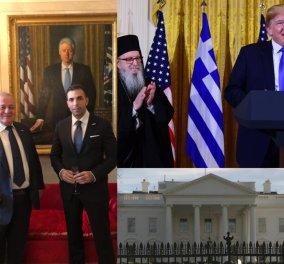 Ο Παντελής Μπούμπουρας στο Λευκό Οίκο: Αποδέχθηκε την πρόσκληση του Ντόναλντ Τραμπ (ΦΩΤΟ) - Κυρίως Φωτογραφία - Gallery - Video