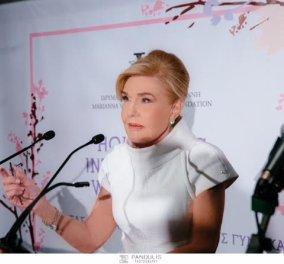 Ίδρυμα Μαριάννα Βαρδινογιάννη: Μια ξεχωριστή εκδήλωση για την παγκόσμια μέρα της γυναίκας με παρούσες σημαντικές γυναίκες από 36 χώρες (ΦΩΤΟ) - Κυρίως Φωτογραφία - Gallery - Video