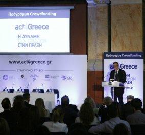 Αct4Greece: Το κοινό καλό σε πρώτο πλάνο στην πρωτοβουλία της Εθνικής Τράπεζας (ΦΩΤΟ - ΒΙΝΤΕΟ) - Κυρίως Φωτογραφία - Gallery - Video