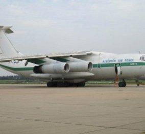 Θλιβερός ο απολογισμός στην Αλγερία - Ξεπέρασαν τους 250 οι νεκροί από την αεροπορική τραγωδία (ΦΩΤΟ - ΒΙΝΤΕΟ) - Κυρίως Φωτογραφία - Gallery - Video