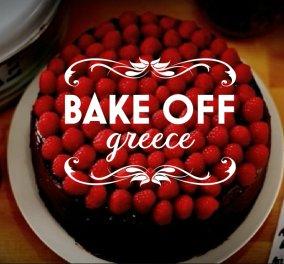 """Bake off Greece"": Ο διαγωνισμός ζαχαροπλαστικής με τη σφραγίδα του BBC έρχεται το φθινόπωρο στον Alpha - Κυρίως Φωτογραφία - Gallery - Video"