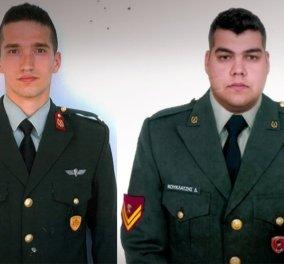 Βίντεο & φωτό απο τους δύο Έλληνες στρατιωτικούς την ώρα που οδηγούνται στην αίθουσα του δικαστηρίου  - Κυρίως Φωτογραφία - Gallery - Video