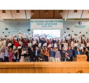 Ο Όμιλος Ελληνικά Πετρέλαια βραβεύει για 10η χρονιά τη Νέα Γενιά - Κυρίως Φωτογραφία - Gallery - Video