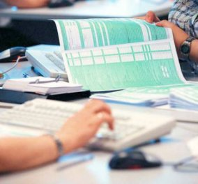 TAXIS: Ο μηχανισμός υποβολής φορολογικών δηλώσεων άνοιξε για φέτος - Κυρίως Φωτογραφία - Gallery - Video