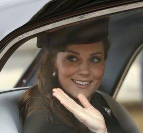 Έκανε την έκπληξη η Kate Middleton- Νέα δημόσια εμφάνιση της εγκυμονούσας Δούκισσας λίγες μέρες πριν την γέννα (ΦΩΤΟ) - Κυρίως Φωτογραφία - Gallery - Video