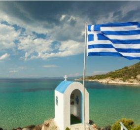 """""""Τίποτα δεν είναι καλό στην Ελλάδα"""" - Το άρθρο που ξεσήκωσε σάλο στην Frankfurter Allgemeine - Κυρίως Φωτογραφία - Gallery - Video"""