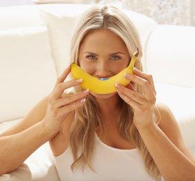 Αυτές είναι οι 5 τροφές που ανεβάζουν τη διάθεση & βελτιώνουν την ψυχική μας υγεία!   - Κυρίως Φωτογραφία - Gallery - Video