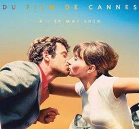 Η αφίσα απο τον Τρελό Πιερό του 1965 στις Κάννες 2018- Εμείς σας παραδίδουμε Μπελμοντό- Άννα Καρίνα σε ένα ατελείωτο ταξίδι γοητείας - Κυρίως Φωτογραφία - Gallery - Video