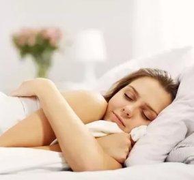 Πάσχετε από αυπνίες; Αυτό είναι το κόλπο για να σας πάρει ο ύπνος σε μόλις 1 λεπτό! - Κυρίως Φωτογραφία - Gallery - Video