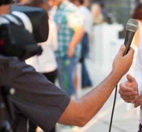 ΕΣΗΕΑ: Διέγραψε προσωρινά 10 δημοσιογράφους του ΣΚΑΪ  - Κυρίως Φωτογραφία - Gallery - Video