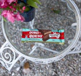 Σοκοφρέτα : Πως η ομορφούλα της ΙΟΝ σε bites, sticks ή mini ξυπνάει και τις πιο βαρετές συσκέψεις γραφείου! - Κυρίως Φωτογραφία - Gallery - Video