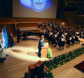 Βραβεία Ωνάση 2018: Σε ποιους πέντε κορυφαίους ακαδημαϊκούς θα απονεμηθούν - Κυρίως Φωτογραφία - Gallery - Video