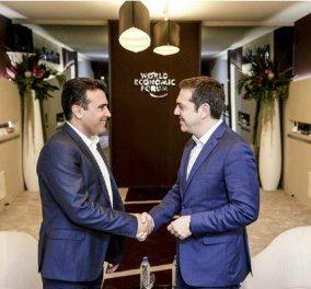 """""""Είστε ο μεγαλύτερος εχθρός μας"""" -  Η δημοσκόπηση της ΠΓΔΜ για την Ελλάδα & η άρνηση της μετονομασίας από τον Ζάεφ - Κυρίως Φωτογραφία - Gallery - Video"""