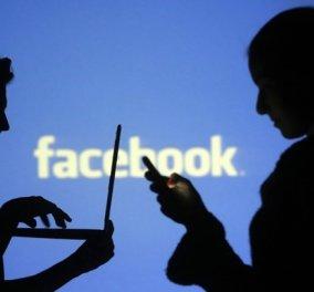 """Το Facebook διέγραψε 837 εκατομμύρια «spam» αναρτήσεις και 583 εκατομμύρια """"fake"""" λογαριασμούς - Κυρίως Φωτογραφία - Gallery - Video"""