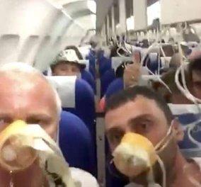 Αεροπλάνο έχασε απότομα ύψος μέσα σε λίγα λεπτά - Έντρομοι οι επιβάτες (VIDEO) - Κυρίως Φωτογραφία - Gallery - Video