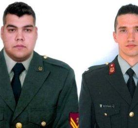 Ακόμα ένα τουρκικό «όχι» σε αίτημα αποφυλάκισης των δύο στρατιωτικών - Το πρώτο μετά την επανεκλογή Ερντογάν - Κυρίως Φωτογραφία - Gallery - Video