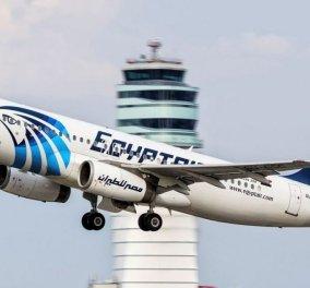 Έπεσε αεροσκάφος με 50 νεκρούς από υπερθέρμανση Ipad ή Iphone του συγκυβερνήτη της EgyptAir ; Τι  λένε οι συγγενείς  - Κυρίως Φωτογραφία - Gallery - Video
