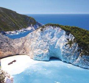 Good News από την TripAdvisor: H Ελλάδα στην αφρόκρεμα των ταξιδιωτικών προορισμών 2018 - Σκίζουμε και στο φαγητό - Κυρίως Φωτογραφία - Gallery - Video