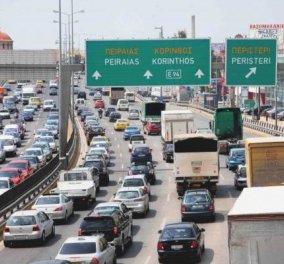 Κυκλοφοριακό κομφούζιο στους δρόμους λόγω απεργίας στα μέσα μεταφοράς - Ποιοί και τι ώρες απεργούν  - Κυρίως Φωτογραφία - Gallery - Video
