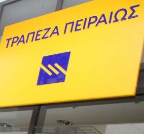 Τράπεζα Πειραιώς: Σύναψη συμφωνίας για την πώληση χαρτοφυλακίου επιχειρηματικών NPE - Κυρίως Φωτογραφία - Gallery - Video