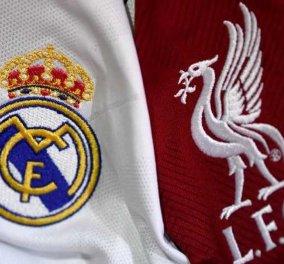 Champions League: ο αποψινός τελικός των ρεκόρ μεταξύ Ρεάλ Μαδρίτης και Λίβερπουλ - Κυρίως Φωτογραφία - Gallery - Video