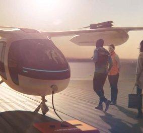 Uber: Aυτά είναι τα πρώτα ιπτάμενα ταξί που θα κυκλοφορήσουν το 2020 (ΦΩΤΟ-ΒΙΝΤΕΟ) - Κυρίως Φωτογραφία - Gallery - Video