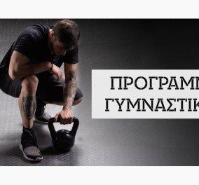 Γυμναστείτε μαζί με τον Άκη Πετρετζίκη - Δείτε πώς παραμένει fit - Κυρίως Φωτογραφία - Gallery - Video