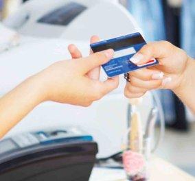 Τεράστια αύξηση κατά 40%: Στα 60 δισ. ευρώ οι συναλλαγές με κάρτες πληρωμών το 2017 - Κυρίως Φωτογραφία - Gallery - Video