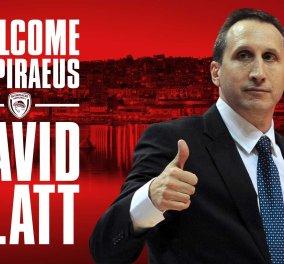 Ο Ντέιβιντ Μπλατ είναι ο νέος προπονητής της ομάδας μπάσκετ του Ολυμπιακού - Κυρίως Φωτογραφία - Gallery - Video