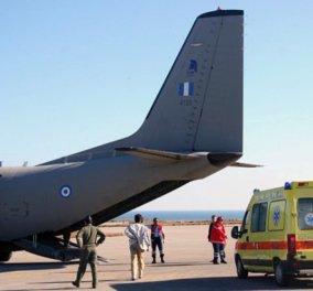 Ρόδος: Ελικόπτερο του Στρατού έσωσε δίδυμα νεογνά 5 ωρών από βέβαιο θάνατο (VIDEO) - Κυρίως Φωτογραφία - Gallery - Video