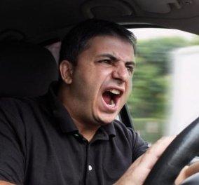 Έλληνες: Οι πιο απείθαρχοι και παρορμητικοί οδηγοί της Ευρώπης - Δεν φοράμε ζώνη, οδηγούμε πιωμένοι - Κυρίως Φωτογραφία - Gallery - Video
