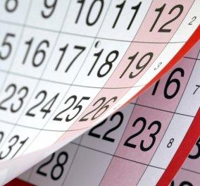 Τι σημαίνει η ημέρα που έχεις γεννηθεί - Πώς δρουν οι Σαββατογεννημένοι - Κυρίως Φωτογραφία - Gallery - Video