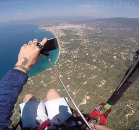 Άνδρας ήθελε να καταγράψει τη μοναδική θέα από ψηλά & είδε το κινητό του να κάνει ελεύθερη πτώση (ΒΙΝΤΕΟ)   - Κυρίως Φωτογραφία - Gallery - Video