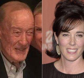 Kate Spade: Ο πατέρας της Αμερικανίδας σχεδιάστριας που αυτοκτόνησε, πέθανε από τον καημό του - Μια ημέρα πριν από την κηδεία της (VIDEO) - Κυρίως Φωτογραφία - Gallery - Video