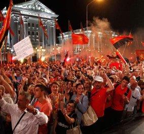 Σκόπια: Διαδήλωση κατά της αλλαγής του ονόματος- «Το VMRO-DPMNEδεν θα στηρίξει την τροποποίηση του Συντάγματος» (ΦΩΤΟ-ΒΙΝΤΕΟ) - Κυρίως Φωτογραφία - Gallery - Video