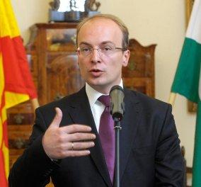 Μιλοσόσκι: «Πέμπτη ή Παρασκευή θα υπογραφεί η συμφωνία» λέει ο πρώην Υπουργός Εξωτερικών των Σκοπίων - Κυρίως Φωτογραφία - Gallery - Video