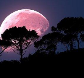 Έχει Πανσέληνο απόψε και... μυρίζει φράουλα - Διαβάστε γιατί - Κυρίως Φωτογραφία - Gallery - Video