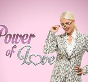 «Power Of Love»: Αυτό είναι το έπαθλο του τελικού (Βίντεο) - Κυρίως Φωτογραφία - Gallery - Video