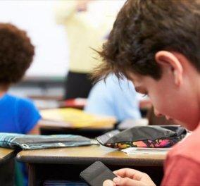 Οριστική απαγόρευση των κινητών τηλεφώνων στα σχολεία με εγκύκλιο του Υπουργείου Παιδείας - Κυρίως Φωτογραφία - Gallery - Video