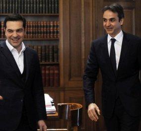 Νέα δημοσκόπηση: Η μεγάλη διαφορά ΝΔ- ΣΥΡΙΖΑ - Ποιοι αρχηγοί συγκεντρώνουν τις περισσότερες αρνητικές γνώμες - Κυρίως Φωτογραφία - Gallery - Video