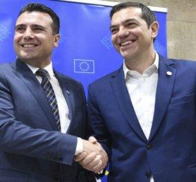 Αυτό είναι το κείμενο της συμφωνίας για το Σκοπιανό- Δόθηκε στην δημοσιότητα  - Κυρίως Φωτογραφία - Gallery - Video