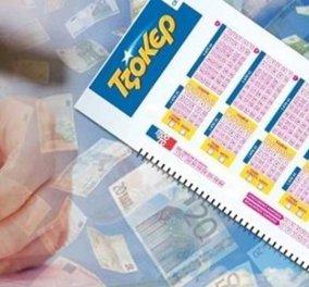 Εκατομμυριούχος στη Θεσσαλονίκη με 1,5 ευρώ - Το «χρυσό» δελτίο που του έφερε 2,5 εκατ. ευρώ! - Κυρίως Φωτογραφία - Gallery - Video