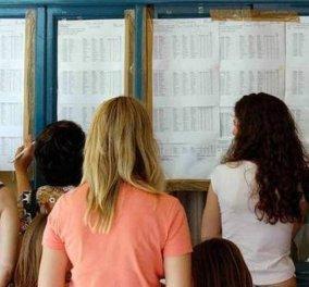 Τέλος στην αγωνία των μαθητών: Αύριο ανακοινώνονται οι βαθμολογίες των Πανελλαδικών Εξετάσεων - Κυρίως Φωτογραφία - Gallery - Video