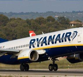 Γερμανία: Αναγκαστική προσγείωση αεροπλάνου της Ryanair -33 επιβάτες στο νοσοκομείο - Κυρίως Φωτογραφία - Gallery - Video