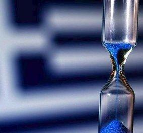 Νέα έκθεση της HSBC: «Η Ελλάδα τώρα χρειάζεται ανάπτυξη και επενδύσεις και περικοπές στις συντάξεις» - Κυρίως Φωτογραφία - Gallery - Video