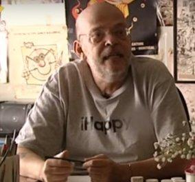 """Ποια είναι η """"Νόσος των Λεγεωνάριων"""" - Η αναπνευστική λοίμωξη που οδήγησε στον θάνατο τον Μάνο Αντώναρο - Κυρίως Φωτογραφία - Gallery - Video"""