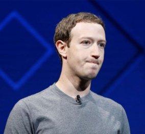 Μαρκ Ζούκερμπεργκ: Από πλούσιος, «φτωχός» - Έχασε σχεδόν 20 δισ. δολάρια σε 2 ώρες! - Κυρίως Φωτογραφία - Gallery - Video